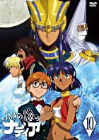 Nadia of the Mysterious Seas (DVD) (Vol.10) (Japan Version)