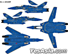 Macross : 1:72 VF-1S Valkyrie 25th Anniversary