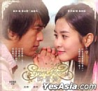 Green Rose (End) (Chinese Subtitles) (Malaysia Version)