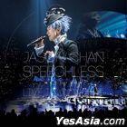 Speechless - Live In Concert 2017 (2CD + 3DVD)