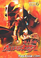 Ultraman Nexus (DVD) (Volume 6) (Hong Kong Version)