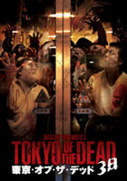 Tokyo of the Dead (Japan Version)