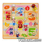 Anpanman : NEW Wood Puzzle (NEW Number Puzzle)