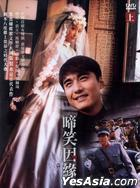 Ti Xiao Yin Yuan (2004) (DVD) (Vol.1 Of 2) (To Be Continued) (Taiwan Version)