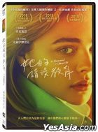 The Miseducation of Cameron Post (2018) (DVD) (Taiwan Version)
