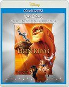 The Lion King Diamond Collection MovieNEX [Blu-ray+DVD](Japan Version)