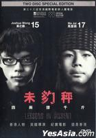 Lessons In Dissent (2015) (DVD) (2-Disc Special Edition) (Hong Kong Version)