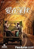 Love In Late Autumn (2016) (DVD) (Hong Kong Version)