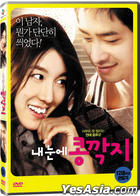 The Relation Of Face, Mind And Love (DVD) (First Press Limited Edition) (Korea Version)