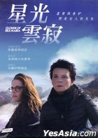 Clouds of Sils Maria (2014) (DVD) (Taiwan Version)