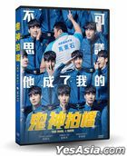 The Soul-Mate (2018) (DVD) (Taiwan Version)