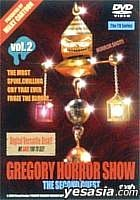 GREGORY HORROR SHOW Vol.2-THE SECOND GUEST- (Japan Version)