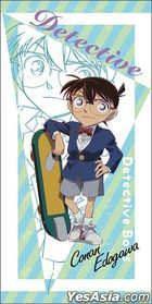 Detective Conan : Visual Bath Towel 1. Conan Edogawa
