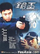 Double Tap (2000) (DVD) (Hong Kong Version)