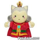 Dragon Quest X : Plush Puppet Prince Ragas