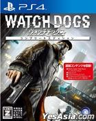 Watch Dogs Complete Edition (Japan Version)