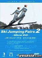 Ski Jump Pair Official DVD Vol. 2 (Normal Edition) (Japan Version)