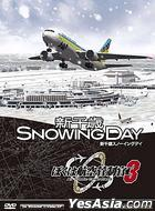 我是航空管制官 3 新千岁 Snowing Day (DVD 版) (日本版)