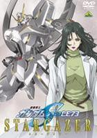 Mobile Suit Gundam SEED C.E.73 Stargazer (Japan Version)