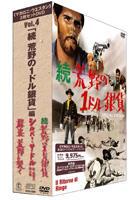 'Spaghetti Western' 3-DVD Set DVD Vol.4 : Ringo Rides Again (DVD) (Japan Version)