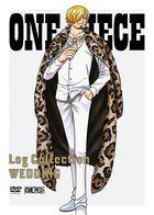 ONE PIECE Log Collection 'WEDDING' (DVD) (Japan Version)