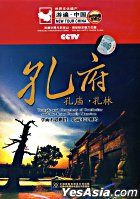 Temple And Cemetery Of Confucius And The Kong Family Mansion (VCD) (China Version)