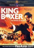 King Boxer (DVD) (US Version)