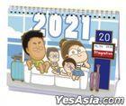 2021馬仔月曆 (簽名版)