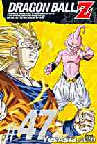 Dragon Ball Z Vol.47 (Japan Version)