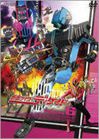 Kamen Rider Decade (DVD) (Vol.6) (Japan Version)