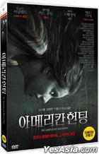 An American Haunting (DVD) (Korea Version)