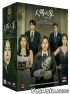 人偶之家 (2018) (DVD) (1-103集) (完) (韩/国语配音) (中英文字幕) (KBS剧集) (新加坡版)