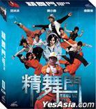 Kung Fu Hip-Hop (VCD) (Hong Kong Version)