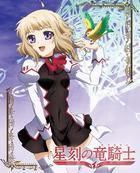 Dragonar Academy Vol.4 (Blu-ray)(Japan Version)