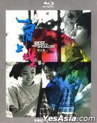 Rest On Your Shoulder (Blu-ray) (English Subtitled) (China Version)