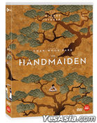 The Handmaiden (3DVD) (Normal Edition) (Korea Version)