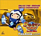 Bomberman Jetters 19 (VCD) (Hong Kong Version)