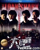 The Loan Shark (Blu-ray) (Hong Kong Version)