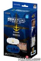 PSV Mobile Suit Gundam Accessory Set (E.F.S.F.) (Japan Version)