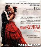 Angel (VCD) (Hong Kong Version)