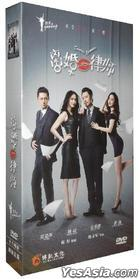 Divorce Lawyers (DVD) (End) (China Version)