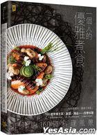 Yi Ge Ren De You Ya Zhu Shi :  Mie Li De160 Dao Liao Li Feng Jing