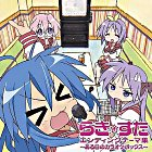 Lucky Star ED Theme Collection -Aruhi no Karaoke Box (Japan Version)