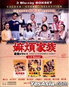 What A Wonderful Family! 1-3 Boxset (Blu-ray) (English Subtitled) (Hong Kong Version)