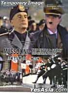 Mussolini - The Untold Story The Central Powers (VCD) (Hong Kong Version)