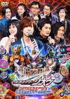Kamen Rider Zi-O Final Stage & Bangumi Cast Talk Show DX Woz Ride Watch Edition  (Japan Version)