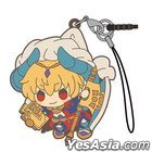 Fate/Grand Order - Absolute Demon Battlefront Babylonia - : Gilgamesh Tsumamare Strap