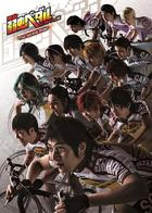 Stage Yowamushi Pedal Inter-High The Second Order (DVD)(Japan Version)