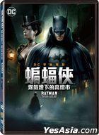 Batman: Gotham By Gaslight (2018) (DVD) (Taiwan Version)