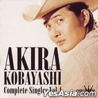 Kobayashi Akira Complete Singles (Japan Crown Version) Vol.4 (Japan Version)